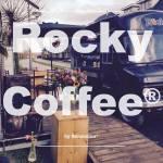RockyCoffee.nl